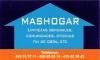 servicios limpieza MASHOGAR